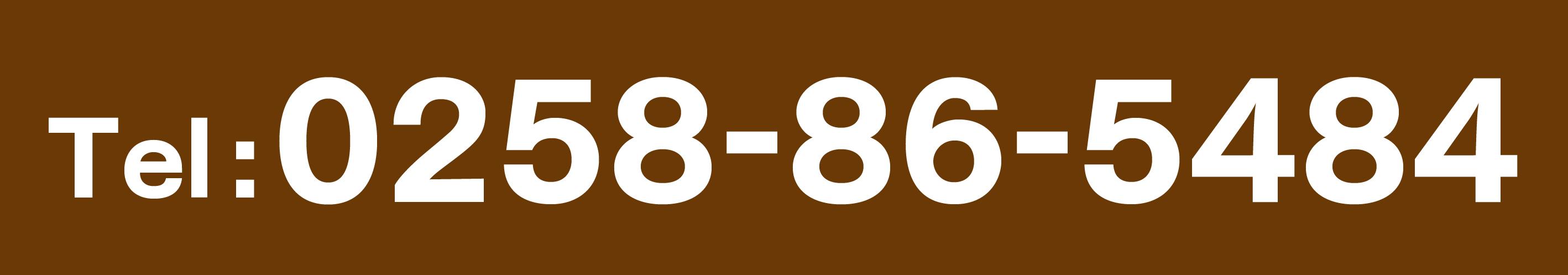 ベイビーチャップリン電話番号
